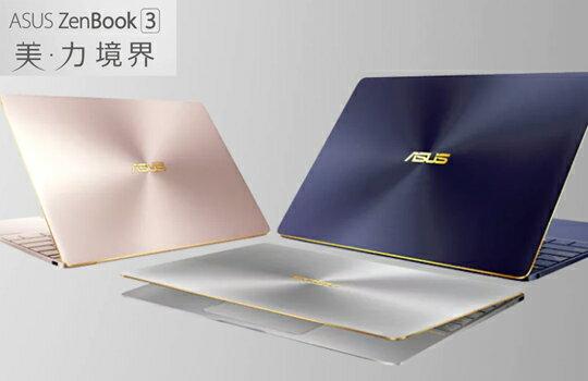 ASUS ZenBook 3-電腦,筆電,平板電腦,滑鼠,電腦螢幕