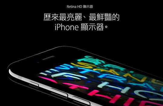 iPhone 7登場-手機,智慧型手機,網購手機,iphone手機,samsumg手機
