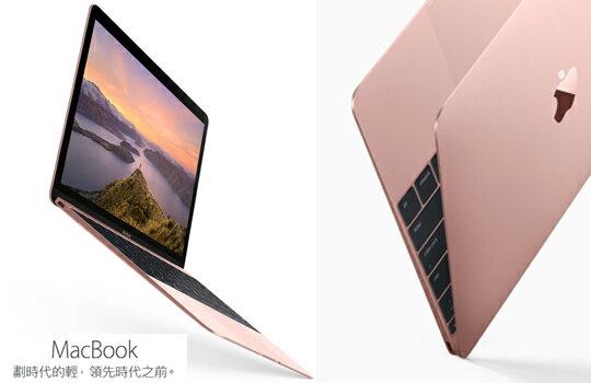 Macbook玫瑰金-電腦,筆電,平板電腦,滑鼠,電腦螢幕