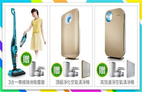 生活家電-家電,電視,冷氣,冰箱,暖爐