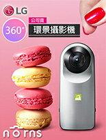 LG 360-數位相機,單眼相機,拍立得,攝影機,鏡頭