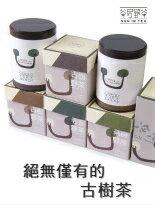 【茶房野茶】古樹野茶、古樹綠茶,您從未喝過的古樹茶