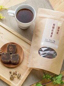 桂圓紅棗茶磚-美食甜點,蛋糕甜點,伴手禮,團購美食,網購美食