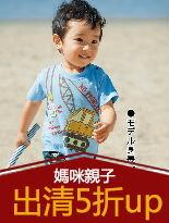 $490免運↘日本空運童裝短袖3件組