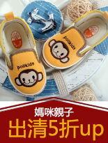 $439免運↘寶貝卡通帆布鞋