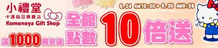 小禮堂banner