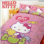 Hello Kitty 單人兩用鋪棉被套
