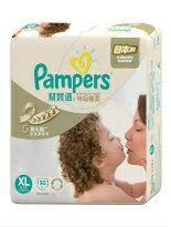 幫寶適特級棉柔紙尿褲-嬰兒,幼兒,孕婦,童裝,孕婦裝