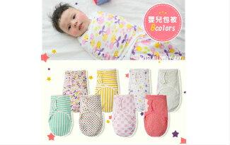 嬰兒懶人包巾 條紋8色包被-嬰兒,幼兒,孕婦,童裝,孕婦裝