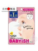日本嬰兒面膜-嬰兒,幼兒,孕婦,童裝,孕婦裝