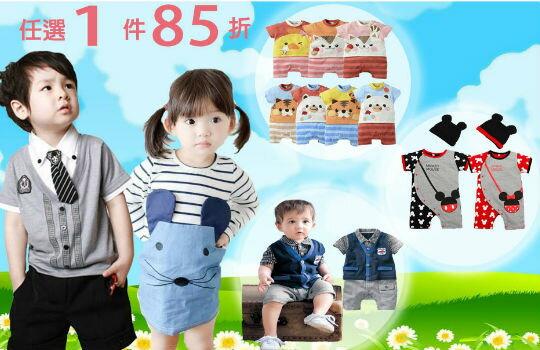 春夏造型童裝85折-嬰兒,幼兒,孕婦,童裝,孕婦裝
