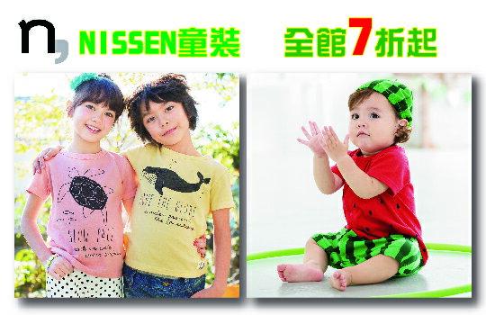日本童裝 均一價399元up-嬰兒,幼兒,孕婦,童裝,孕婦裝