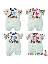 印花短袖連身包屁衣-嬰兒,幼兒,孕婦,童裝,孕婦裝