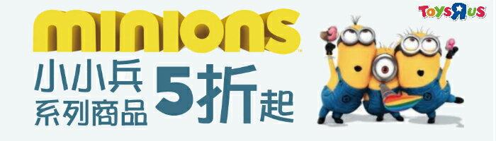 小小兵系列商品5折起-電玩,遊戲,遊戲主機,玩具,玩具