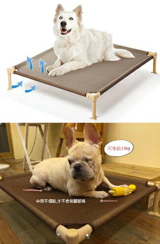 酷樂多-酷感涼床-寵物,寵物用品,寵物飼料,寵物玩具,寵物零食