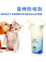 舒沛蚤蜱除噴劑300-寵物,寵物用品,寵物飼料,寵物玩具,寵物零食