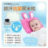 超涼感排汗抗菌黑米枕頭-嬰兒,幼兒,孕婦,童裝,孕婦裝