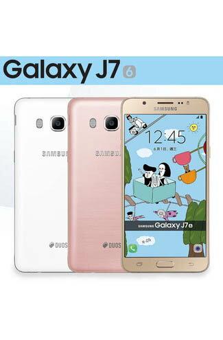 Samsung Galaxy J7 2016-手機,智慧型手機,網購手機,iphone手機,samsumg手機