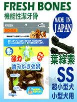 日本機能潔牙骨-寵物,寵物用品,寵物飼料,寵物玩具,寵物零食