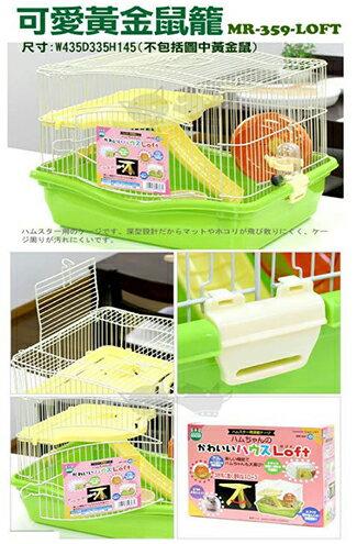 基本款鼠籠套房-寵物,寵物用品,寵物飼料,寵物玩具,寵物零食