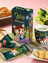 親愛的白咖啡-藍藻燕麥片16包(33g/包)