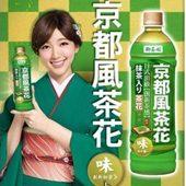 《御茶園》京都風茶花綠茶580ml(24入)
