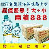 崇德發天然黑麥汁易開罐330ml (6罐)