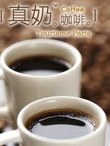 歐可真奶咖啡