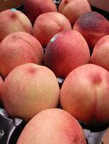 築地一番鮮★季節水果85折