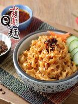 【小夫妻Q麵】油蔥香/椒麻辣/沙茶 乾拌麵任選3袋(12份)