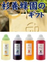 杉養蜂園-果汁蜜禮盒