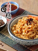 油蔥香/椒麻辣/沙茶 乾拌麵任選3袋(12份)