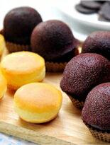 【杏芳食品】乳酪球32入 + 巧克力布朗尼12入 ★ 免運★