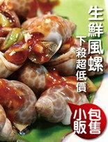 陸霸王美食廣場