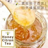 熱飲推薦★韓國黃金蜂蜜柚子茶