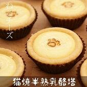 窩巷甜點店Hidden Lane★澳洲進口Cream Cheese,療癒貓掌超幸福~新鮮接單製作