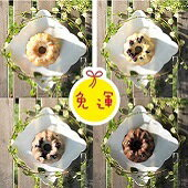 卡克汀汀cake DinDin★ 法式下午茶必備甜點