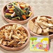 摩根優品★香菇、杏鮑菇、秀珍菇、蘑菇、蔬菜、鮮果脆片