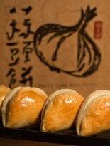 雲林特產★蒜頭餅兩盒裝(單盒10入)