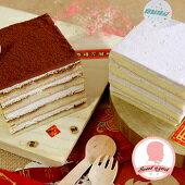 千層提拉米蘇/ 初戀少女的檸檬橙果蛋糕/ 單純芋香慕斯蛋糕