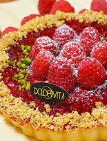 多茄米拉❤法國覆盆莓乳酪塔