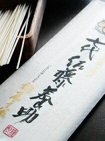 【食創稻庭】烏龍麵分享袋-飲料,咖啡,茶葉,果汁,紅茶