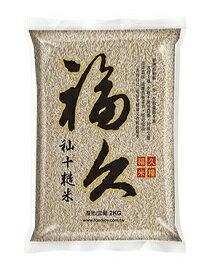慈心認證有機軟糙米-飲料,咖啡,茶葉,果汁,紅茶