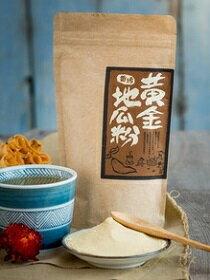黃金烤地瓜粉-飲料,咖啡,茶葉,果汁,紅茶