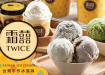 霜囍冰淇淋6入 口味任選-飲料,咖啡,茶葉,果汁,紅茶