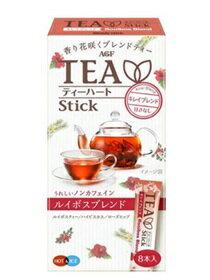 博士茶-芙蓉+玫瑰果 8本入-飲料,咖啡,茶葉,果汁,紅茶