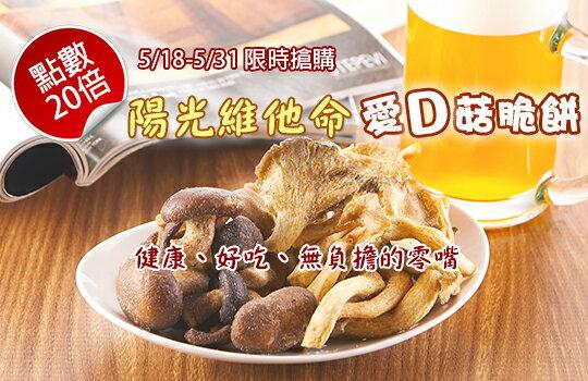 做SPA的菇菇-美食甜點,蛋糕甜點,伴手禮,團購美食,網購美食