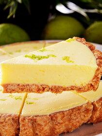 【美地瑞斯】凍感檸檬派-美食甜點,蛋糕甜點,伴手禮,團購美食,網購美食