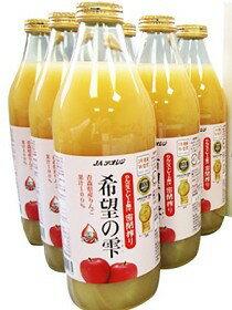 日本JA 希望之露蘋果汁6入-美食甜點,蛋糕甜點,伴手禮,團購美食,網購美食