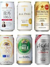 日本無酒精啤酒(24瓶)-美食甜點,蛋糕甜點,伴手禮,團購美食,網購美食